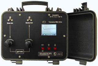 Гигрометр ИВА-10-Ех