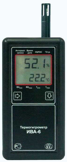 Внешний вид  термогигрометров ИВА-6Н  с каналом индикации атмосферного давления