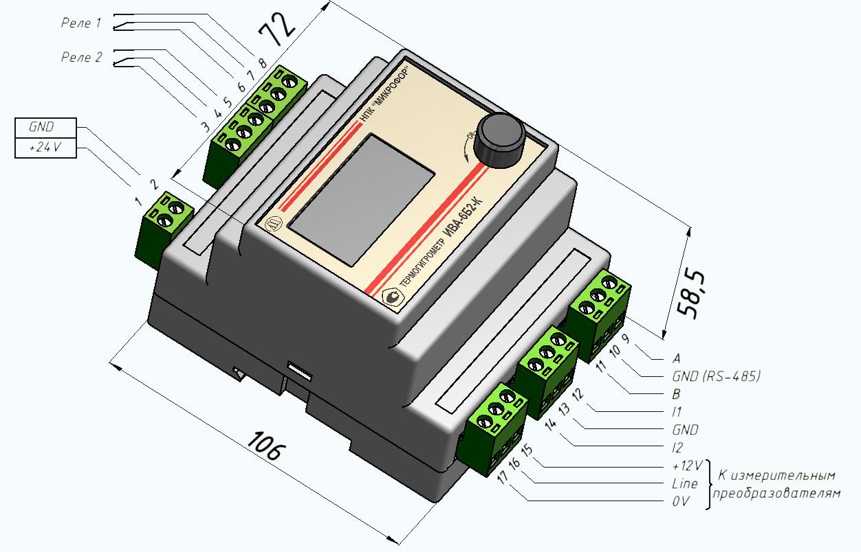 инструкция ива 6б с преобразователем влажности дв2тсм 1т 4п в